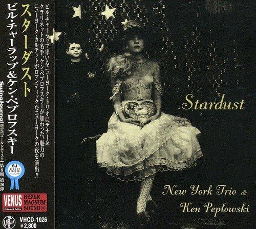 With Ken Peplowski-Stardust ()