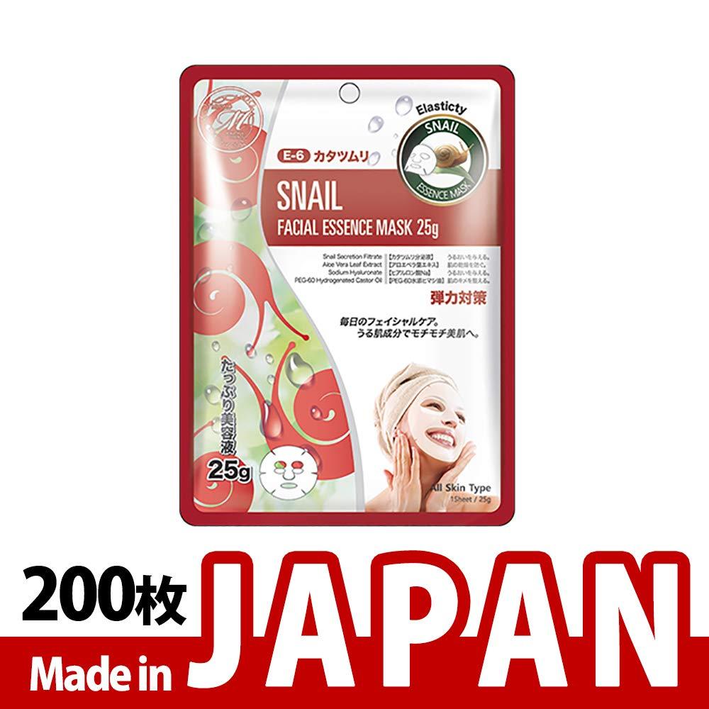 MITOMO日本製【MT512-E-6】シートマスク/10枚入り/200枚/美容液/マスクパック/送料無料 B07TFGPTVS