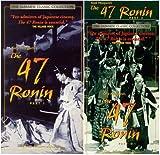 47 Ronin (Chushingura) Parts 1 and 2 [VHS]