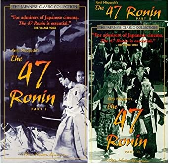 Amazon com: 47 Ronin (Chushingura) Parts 1 and 2 [VHS]: Yûzô