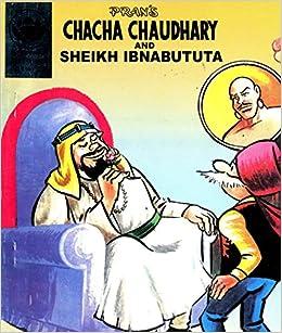 Buy Chacha Chaudhary and Shekh Ibnabatuta Comics in English