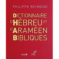 Dictionnaire d'Hébreu et d'Araméen Bibliques -NE-