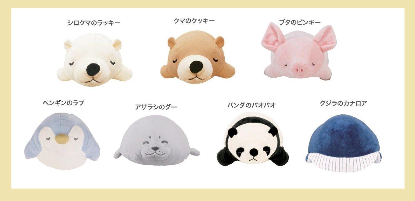 Livheart Premium Nemu Nemu Sleepy head Animals Body Pillow White Plush Polar Bear 'Lucky' size M (21''x9.5''x5.5'') Japan import 28976-11 Huggable Super Soft Stuffed Toy by Livheart (Image #3)