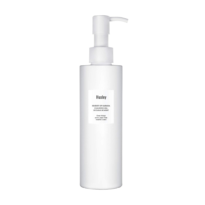 Huxley Secret of Sahara Cleansing Gel Be Clean Be Moist 6.76 fl. oz.   Korean Moisturizing Cleanser   All Skin Types: Beauty