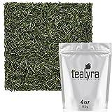 Tealyra – Hibi Uji Gyokuro – Luxury Japanese Green Tea – Rich Umami – High Antioxidants Pure Green Tea – Medium Caffeine – 112g (4-ounce)