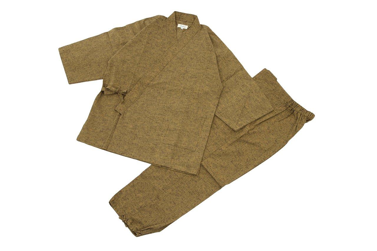江戸てん 作務衣 久留米紬織り 日本製 高級 素材からこだわりました つむぎ メンズ B00NUUEJCW M イエロー イエロー M