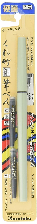 7 Brush Pen Fine Kuretake No