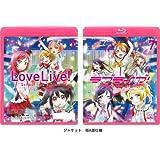ラブライブ!  (Love Live! School Idol Project) 7 [Blu-ray]