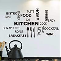 Xiaomeihao Cocina Wall Quotes Art Food Pegatinas De Pared Diy Vinilo Pegatinas De Pared Calcomanías Para El Hogar Art Posters Sofá De Pared Decoración Del Hogar 58 * 30 Cm