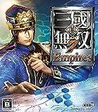 真・三國無双7 Empires - XboxOne