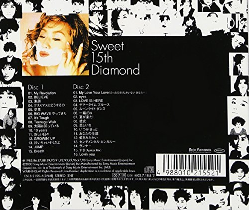 Amazon | Sweet 15th Diamond | ...