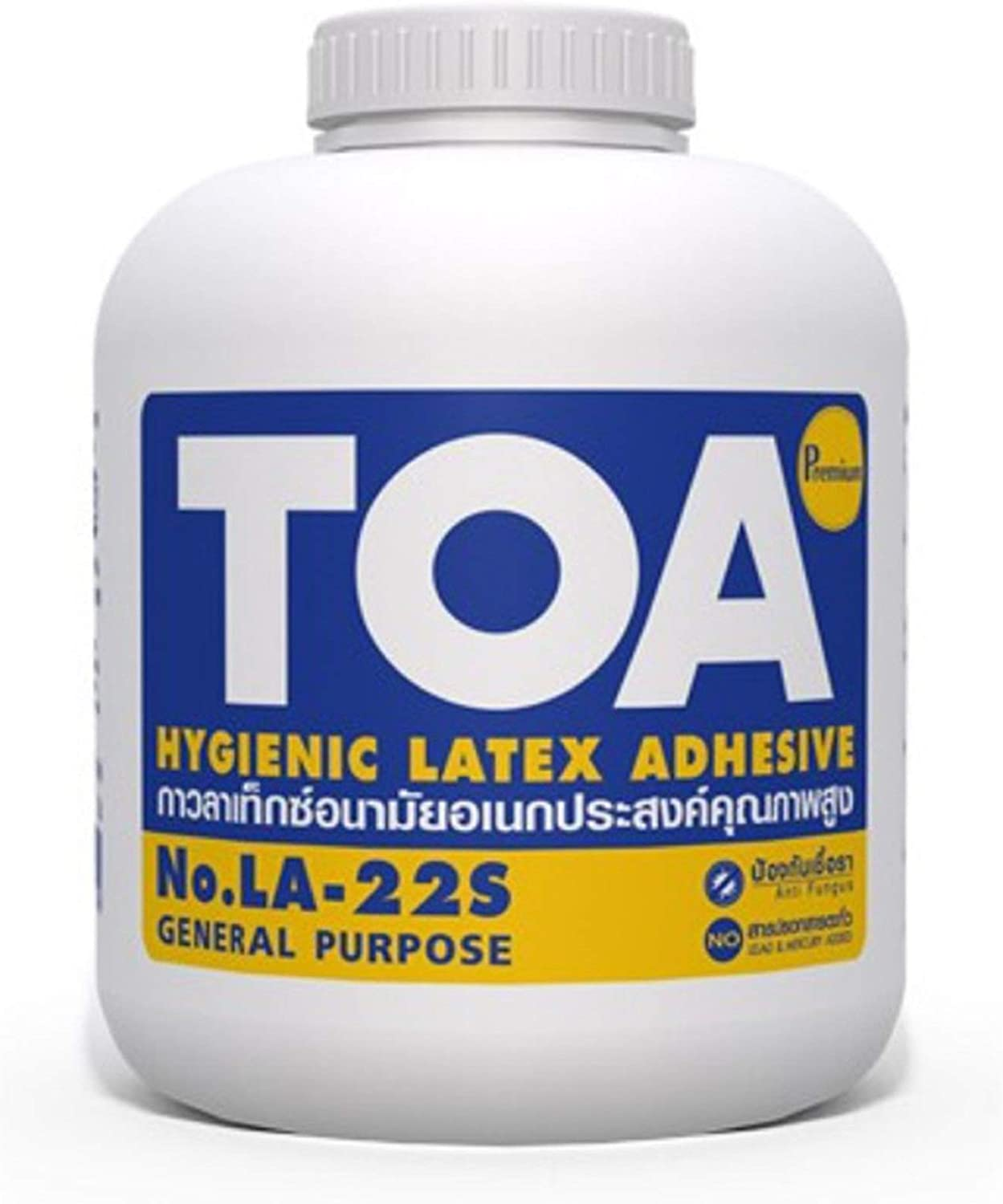 Amazon Com Toa Latex Hygienic Adhesive Glue General Purpose Paper