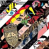 Ed Rec Vol. 2