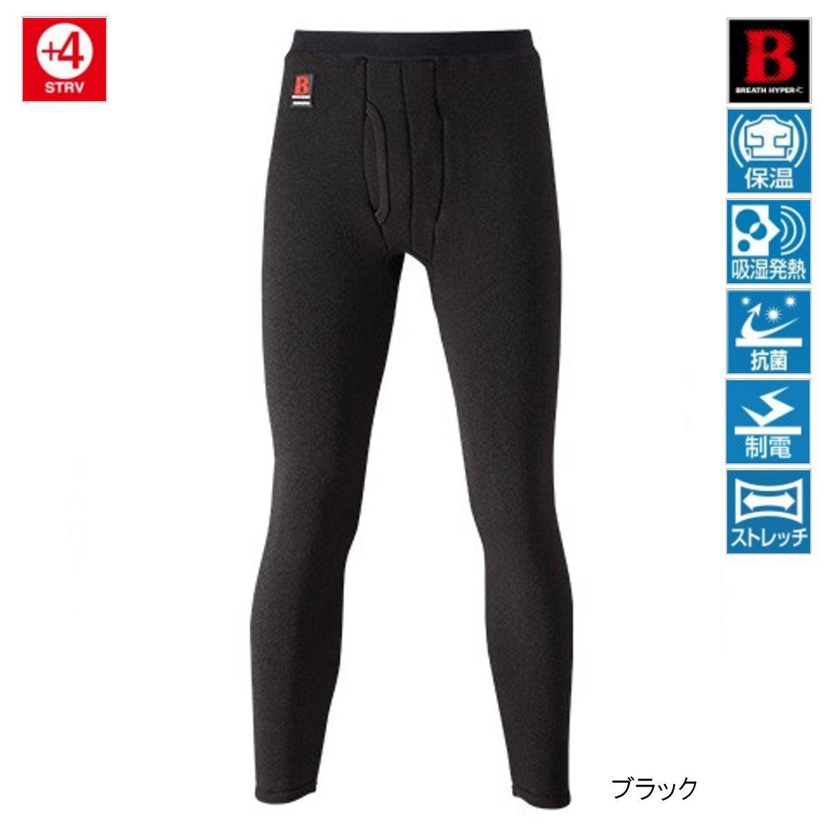 SHIMANO(シマノ) ブレスハイパー+℃ストレッチアンダータイツ 超極厚タイプ IN-035P