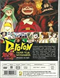 DORORON ENMA-KUN MEERAMERA - COMPLETE TV SERIES DVD BOX SET ( 1-12 EPISODES )