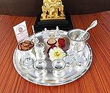 GoldGiftIdeas 12 Inch Archana Pooja Thali Set with Free German Silver Coin, Pooja Thali Decorative Plate, Unique Wedding Gift
