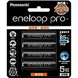 松下(Panasonic) 爱乐普镍氢大容量5号可充电电池4粒 3HCCA/4BW(亚马逊自营商品, 由供应商配送)