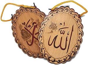 Set 2 PCS. Wall Hanging Wooden Plates Allah Muhammad Calligraphy Display AMN-221 Islamic Door Hanging Decorative Sign Ornament Engraved Wood Arabic Muslim Gift