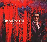 Cectpa Xaoc (Sister Chaos) by Akbapnym (Aquarium) (2002-08-03)