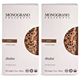 Monograno Felicetti - Ditalini Farro Ancient Grain 100% Organic Pasta - 17.6oz (500g) - Pack of 2