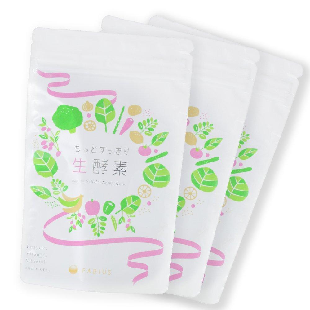 もっとすっきり生酵素 2袋セット B0749C7QN8   2袋セット