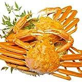 【冷凍】訳あり ボイル ずわい蟹 ズワイガニ姿 1.2kg 1杯600g前後×2杯 [その他]