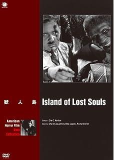 Amazon | ドクター・モローの島 ...
