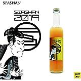 【SPASHAN】スパシャン2019 500㎖◆疎水性の域を超え「拒水性」の領域へ.光沢、肌触り全てが新たなステージへ!! スパシャン コーティング