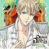 アクマに囁かれ魅了されるCD 「Dance with Devils -Charming Book-」 Vol.1 レム CV.斉藤壮馬