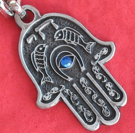 Lucky Hamsa Evil Eye Pendant Key Ring Israel CHAI Jewish Hebrew Travelers Prayer