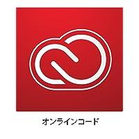 Adobe Creative Cloud コンプリート(12ヶ月版)