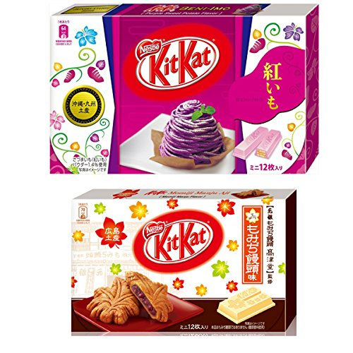 Sake Premium Japanese (Japanese Kit Kat Hiroshima Momiji Manju Aji (Maple Buns) & Beni Imo (Sweet Purple Potato))