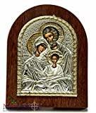 The Holy Family Catholic Sterling Silver Icon With Wood Frame 3.9'' Jerusalem
