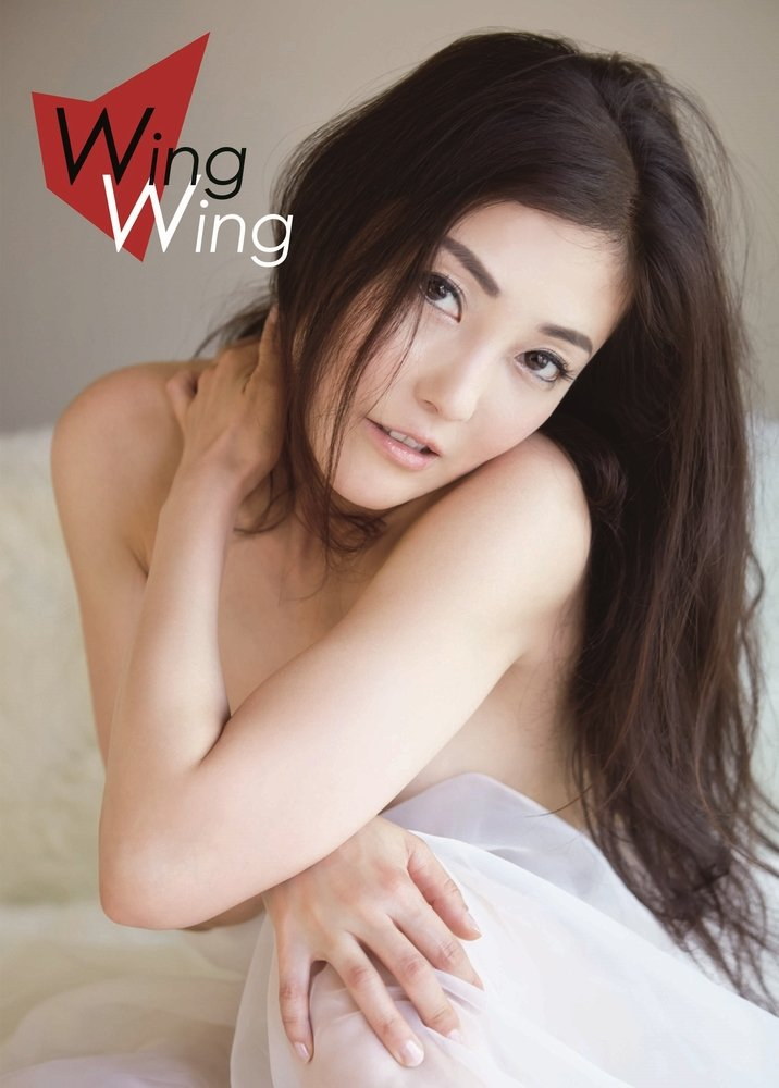 福山理子 1st写真集 『Wing Wing』 (発売日:2017/9/26)