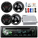 Pioneer DEH-X4900BT Car Bluetooth Radio USB AUX CD Player Receiver - Bundle Combo With 4x JVC CSDR620 6.5'' Inch 300-Watt 2-Way Black Audio Coaxial Speakers + + 4-Channel Amplifier + Amp Kit