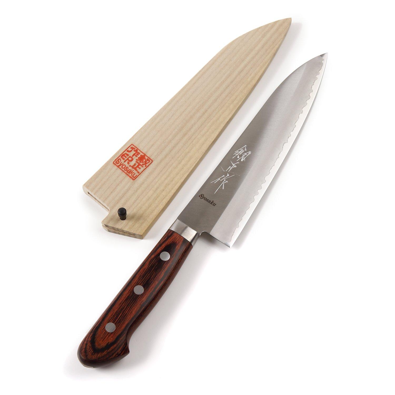 Syosaku Japan Chef's Knife VG-1 Gold Stainless Steel Mahogany Handle, Gyuto 7-inch (180mm) with Magnoila Wood Saya Cover by Syosaku