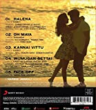 Iru Mugan Tamil audio CD