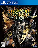 Dragons Crown Pro playstation 4 Ps4