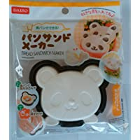 DAISO Sandwich Maker bear