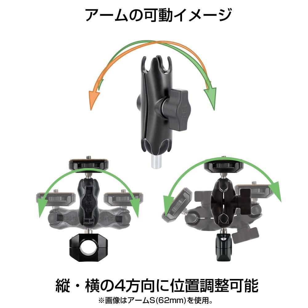 (RD) レーダー用 REC-B21-BB-222 Bike 用 (バイク) M Z320B適合 Yupiteru REC-MOUNTS (ユピテル) マウントセット レックマウント