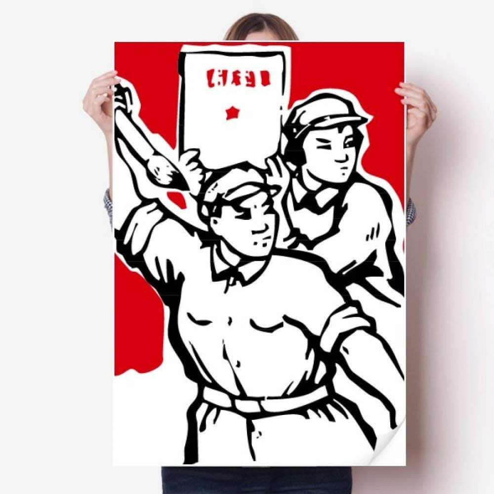DIYthinker 80X55Cm Libro Rojo Patriotismo Comunista de ...