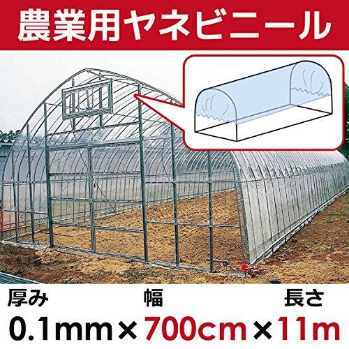 【日本製】屋根用ビニールハウス 厚み0.1㎜ 幅700cm 無滴透明 中接加工 (長さ17m) B01MY9BULZ 長さ17m  長さ17m