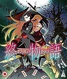 DVD : Owarimonogatari [Blu-Ray] (IMPORT) (No English version)