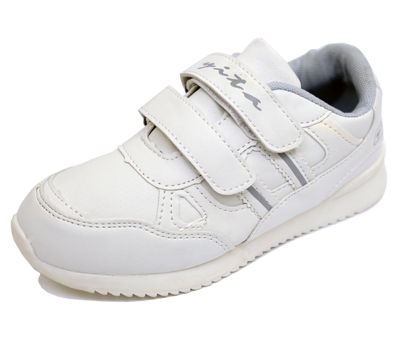 School Shoes Plimsoll P.E Pumps Sizes
