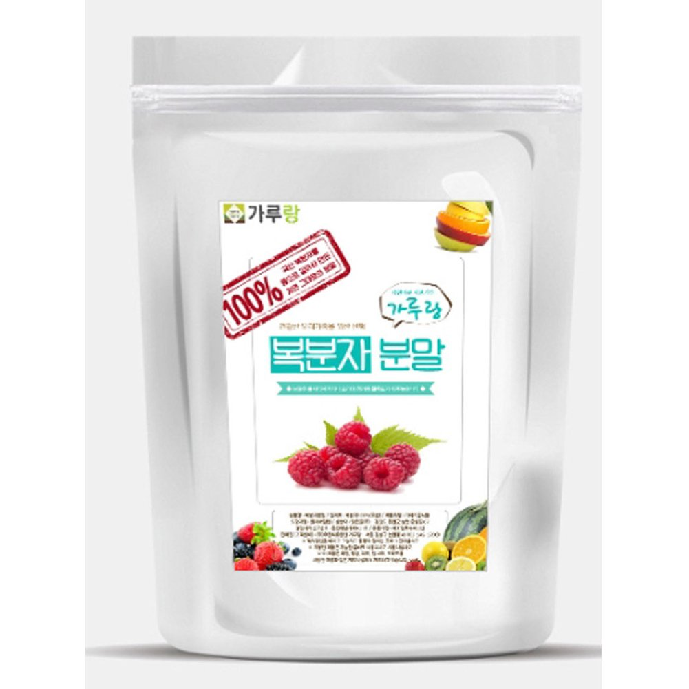 Raspberry Powder 200g Natural 100% Pure Korean Healthy Tea Food Powder Made In KOREA