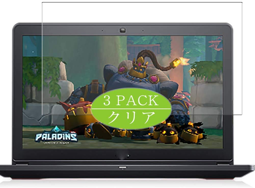 VacFun 3 Piezas HD Claro Protector de Pantalla para DELL Inspiron 15 5000 Gaming (5576) 15.6