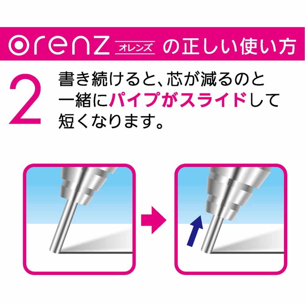 White Body XPP502-W Pentel Mechanical Pencil Orenz 0.2mm
