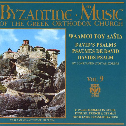 Greek Orthodox Church - Volume 9 / David's Psalms