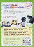 Animation - Sekai-Ichi Hatsukoi Yokozawa Takafumi No Baai (Movie) (BD+CD) [Japan LTD BD] KAXA-7110