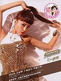 Jolin Tsai - butterfly (CD + DVD) Taiwan import)